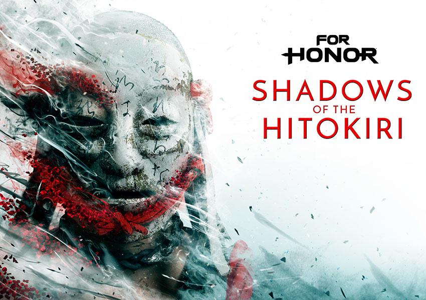 ForHonor_HitokiriEntra